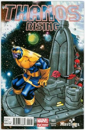 Thanos Rising #1 Hastings Deadpool Retailer Variant Marvel comic book